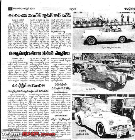 Name:  Andhra Jyothi.jpg Views: 782 Size:  100.8 KB