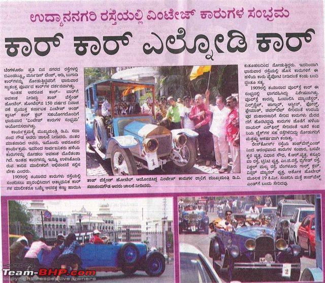 Name:  Kannada_PrabhaPg_32c_April_302c20121.JPG Views: 730 Size:  297.4 KB